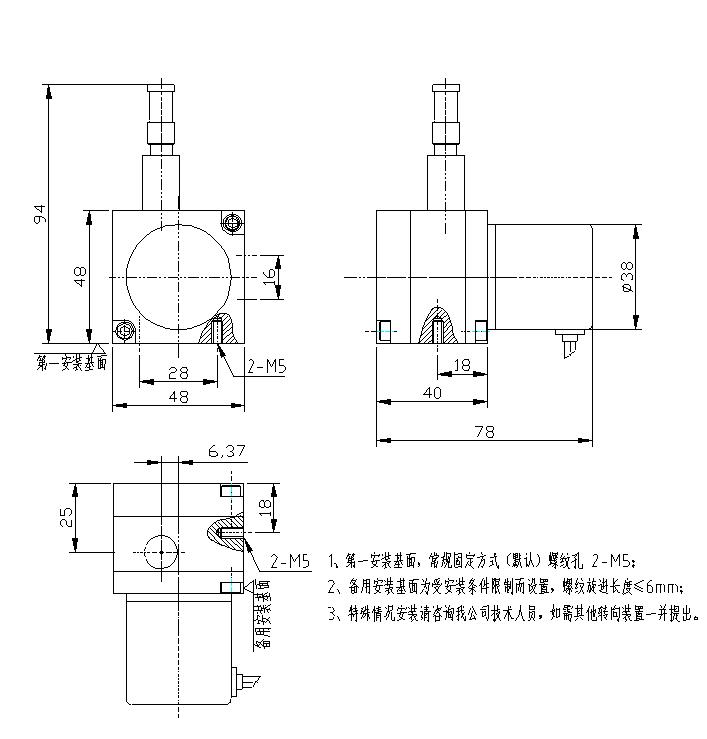 BLS-40拉线雷竞技注册雷竞技网站尺寸图