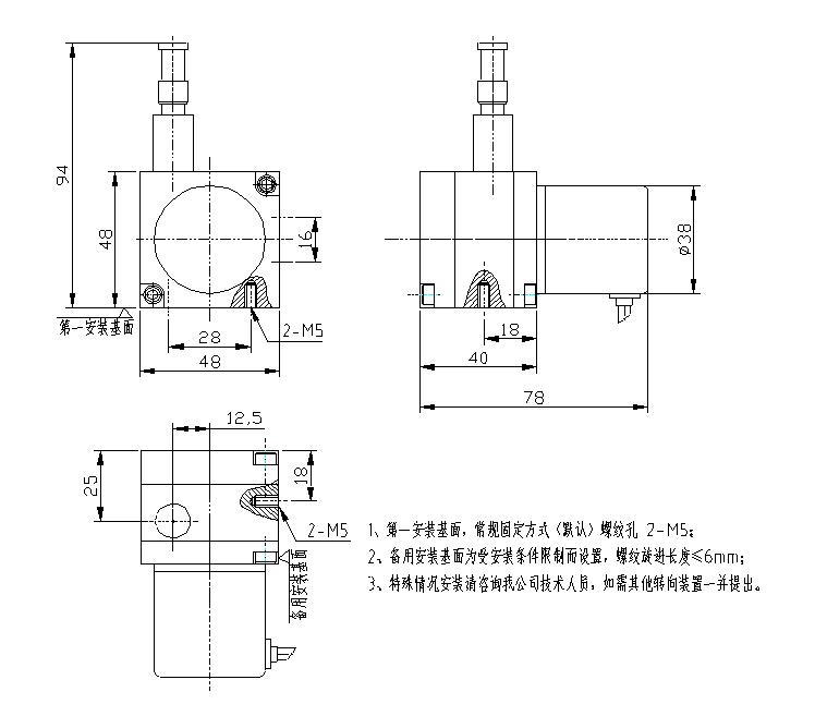 BLS-80拉线雷竞技注册雷竞技网站尺寸图