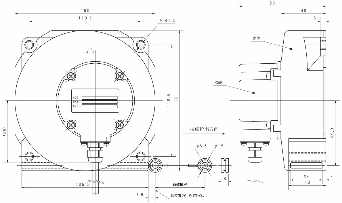 HS拉绳位移传感器尺寸图